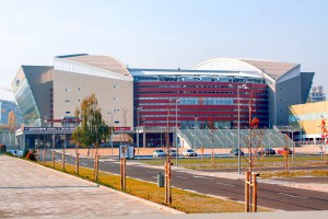 Arena Armeec
