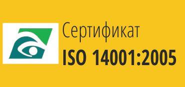 icon_14001-2005