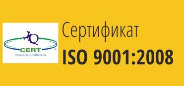 icon_9001-2008